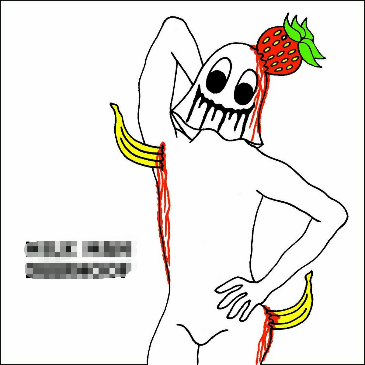 Deerhoof – Milk Man (2004)
