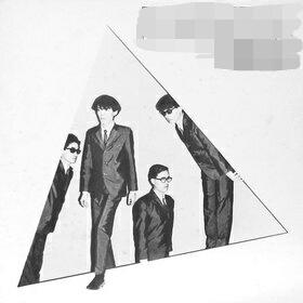 Ippu-Do – Normal (1980)