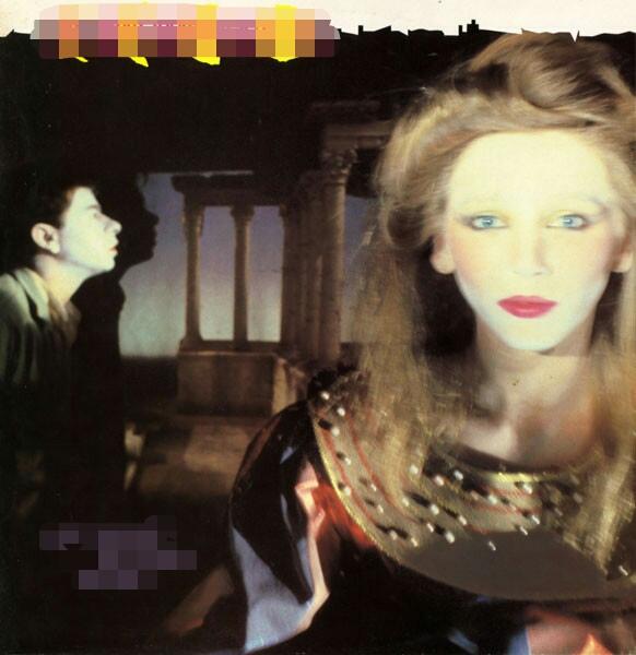 The Honeymoon Killers – Les tueurs de la lune de miel (1982)
